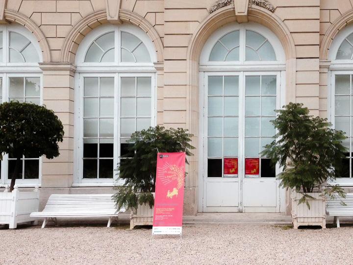 Festival-Solistes-a-Bagatelle-2014-Ars-Mobilis-2014